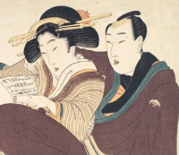 "Leonard L. Milberg Gallery for Graphic Arts, Firestone Library, Princeton University. Exposition virtuelle ""Beauty & Bravado in Japanese Woodblock Prints"""