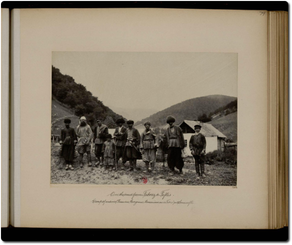 John Thomson, A Collection of Photographs taken in Persia, Turkey and in the Caucasus, during a seven months' journey in 1891, bibliothèque de l'INHA, NUM 4 PHOT 15 (2). Cliché INHA